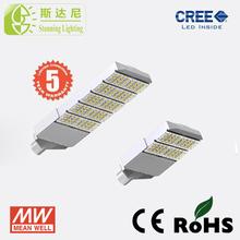 40w led street light retrofit made by professional led street light manufacturers