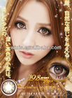 Big eyes Summer Doll Brown 19.8 mm color contact lens big diameter cosmetic contact lens.