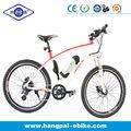 2014 nuevo estilo caliente venta 26'' pulgadas de alta- final completo de piezas de aleación de bicicleta de montaña/bicicletas( hp- e009)