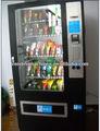 Venda quente hcv-1 lanche e suco combo máquina de vending