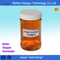 boiler water treatment companies boiler oxygen scavenger XY0877 price