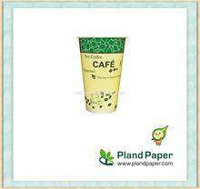 PLA 16oz PLA single wall green compostable eco paper coffee bio cup