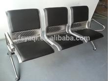 Strong metal hospital waiting chair with cushion(YA-81)