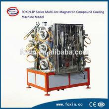 Decoration Metallized Plastic Coating Machine From China