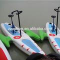 china lieferant aquapark einsitzigen Tretboote zum verkauf