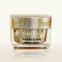 QBEKA gold collagen face mask cream form(50g)