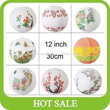 Small quantity Chinese traditional style decorative lantern