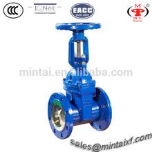 Mintai Z41X flange rising stem gate valve