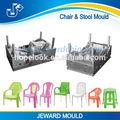عالية الجودة كرسي من البلاستيك القالب