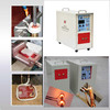 Factory Supply Professional High Frequency Induction Heater Made In China
