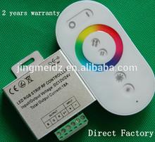 12-24V 18A elo touch controller