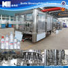 mineral water plant and plastic bottle plant