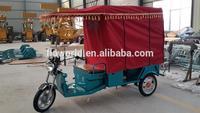 2014 New Model electric tricycle/electric rickshaw/e rickshaw bajaj auto rickshaw parts for passengers