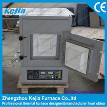 CE Approval Atmosphere Vacuum Box Type Furnace /1700c laboratory nitrogen atmosphere furnace