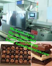 chocolate Ball Making Machine/chocolate bar making machine