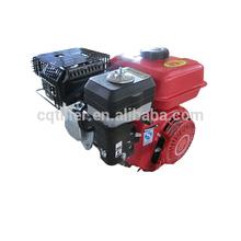 Air cooled vertical shaft gasoline engine