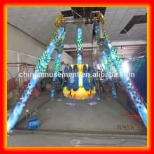 Amusement park rides kids ride pendulum mini game mechanic