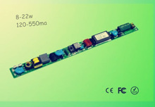 shenzhen 5w 10w 20w led driver high effiviency hi power led driver with ROHS CE