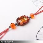 Latest fashion rigant jewelry