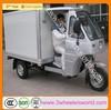 China Motorized TriAluminum box,cargo three wheel motorcycle with cabin