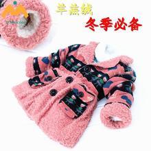 Bei La-La-La Winter Shop Children Girls In Long 8837 Lambs Wool Warm Coat
