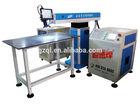 Portable Laser Welding Machine for s.s, iron, galvanized, aluminum QL-200 for sale