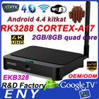 New! Android 4.4 Kitkat XBMC Bluetooth WIFI 2.4GHz/5.0GHz EKB328 quad core 4k rk3288 android smart tv box skype