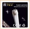 China wholesale 2 years warranty plastic t5 led ring light tube