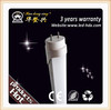 High Quality CE RoHs Customized Size plastic t5 led ring light tube