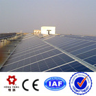 Roof Mounting System solar system ( Flat Tile roof installation solutions)