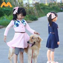 Han Edition Children's Wear New Autumn Outfit Niu Fall Wardrobe Girls Long-Sleeved Dress Children's Princess Dress / 4 To 18