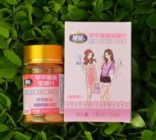 Chinese herbal lose weight pills reduce fat fast konjac dietary fiber pills
