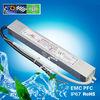 15W 12V IP66 waterproof led driver module with PFC EMC