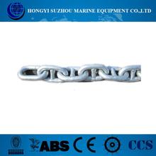 Marine Stud Link Chain