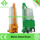 Melon Dryer Melon Seed Drying Machine Melon Seed Dryer Price
