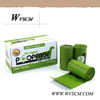 120 Eco friendly unscented dog waste poop bags in 8 rolls, 9*13 inch poop bags by Whole View Premium high quality