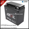 12 volt Motorcycle Batteries packs 9ah
