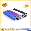 Wholesale Best Portable battery Charger cell phone charger Power Bank 2600mAh
