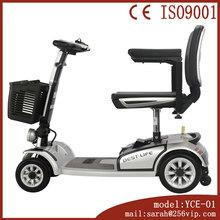 yaocheng scooter tuning