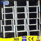 carbon steel din 1.0037 i beam steel h beam s355/ipe 450 steel beam