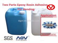 fast curing epoxy glue