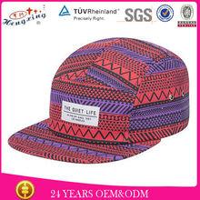 Woven label print design custom 5 panel cap and hat