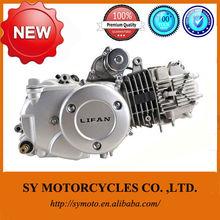 pit bike part, automatic engine ,lifan 125cc motorcycle engine