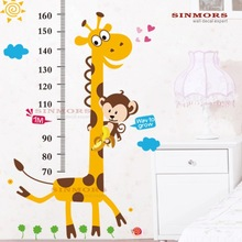 Forest Tree Growth Chart Wall Sticker Decal/ wall cling/ peel and stick