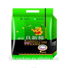 Non-poisonous Compound Plastic Bag & Milk Powder Packaging Material