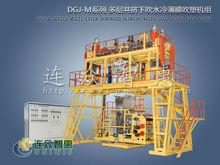 DGJ-M Series multi-layer downward blowing water-cool blown film manufacturing machine