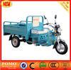 Quality OEM three wheel motorcycle rickshaw tricycle