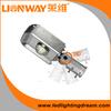 60 watts LED street light retrofit kits with 5 years warranty