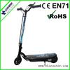 12v batteries e-scooter