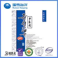 seaweed natural health product from ocean,roasted seaweed